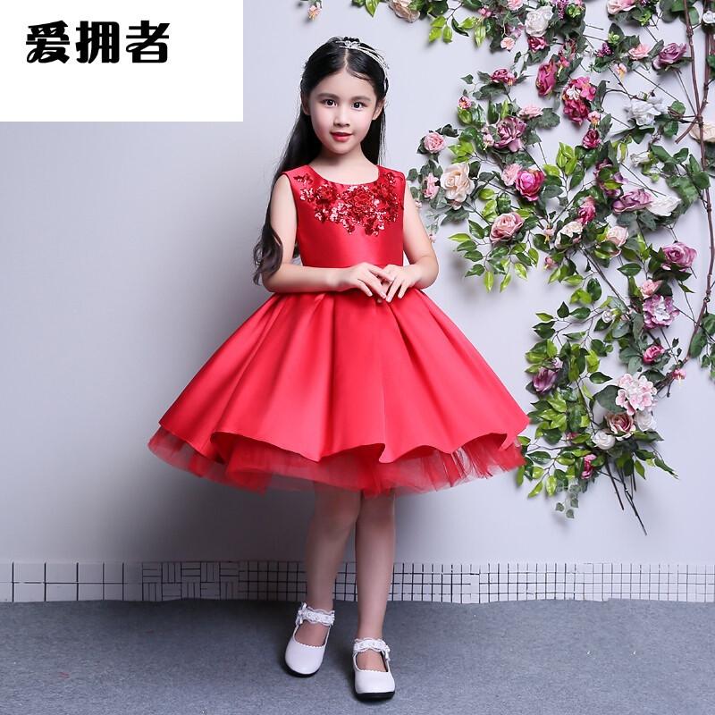 爱拥者儿童礼服女婚纱蓬蓬裙红色钢琴演出服女童公主裙花童晚礼服短款