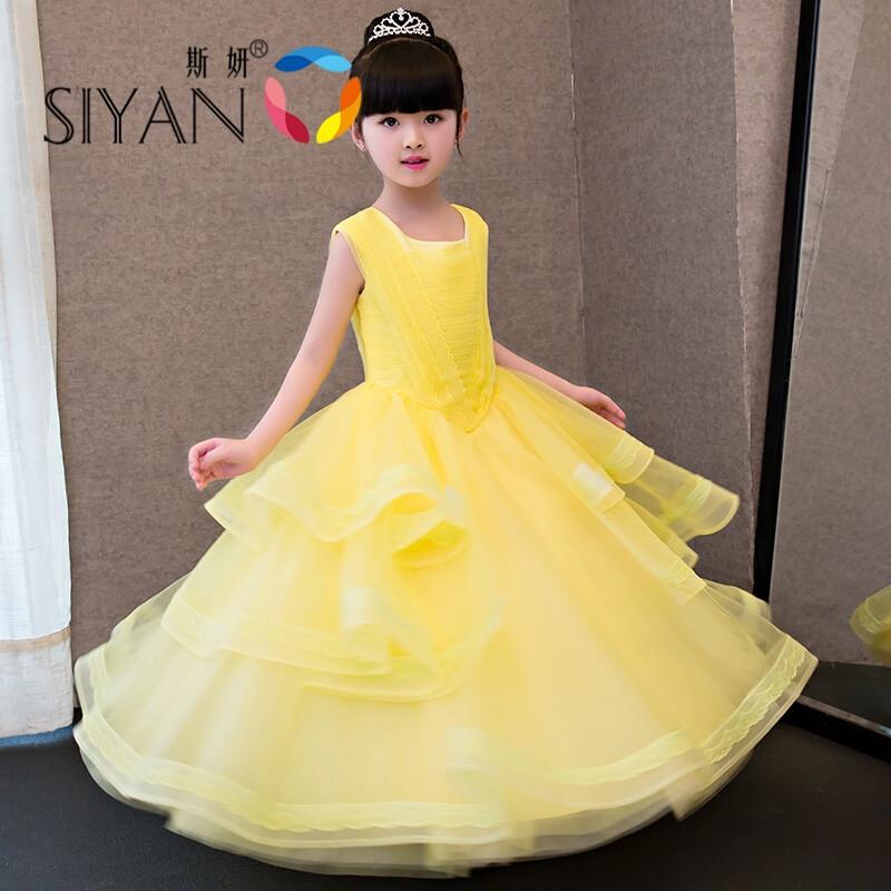 斯妍 兒童禮服婚紗裙貝兒公主同款公主裙花童禮服長裙