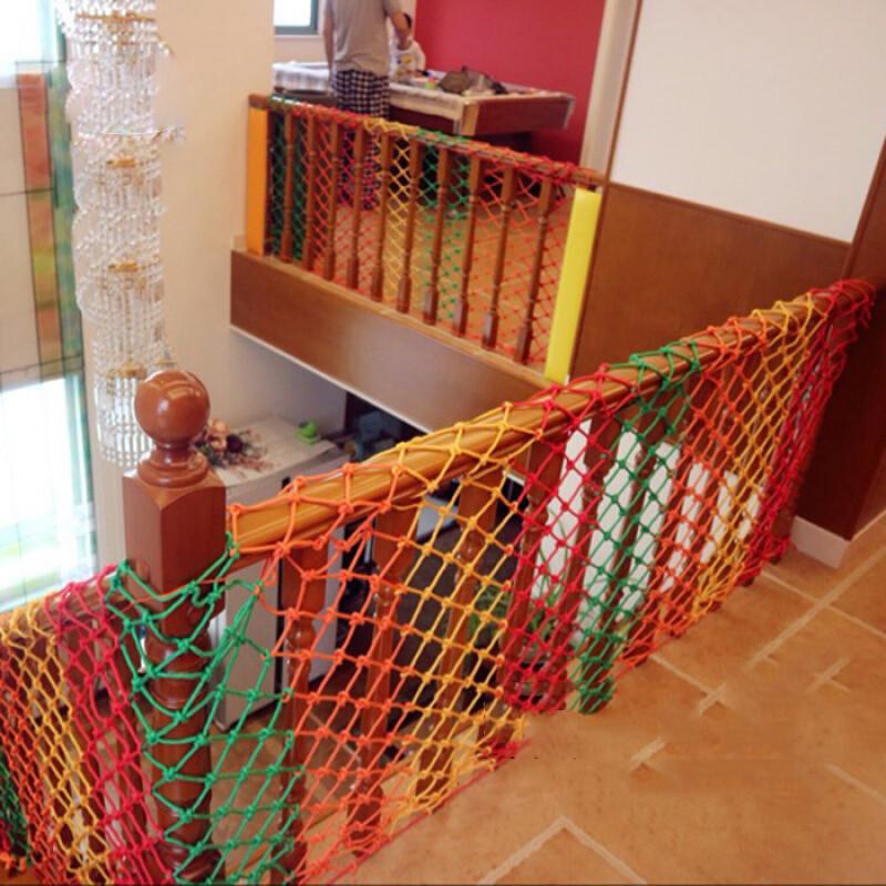 儿童安楼梯防护网阳台防坠网麻绳网彩色装饰网建筑尼龙隔离网