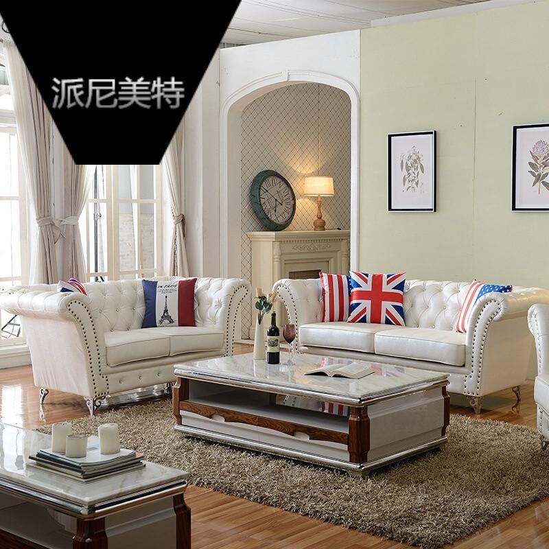 皮沙发美式乡村客厅小户型双人单人三人布艺沙发图片色