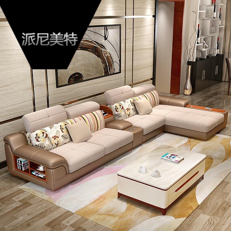布艺沙发冬夏两用免洗沙发大户型简约现代客厅转角客厅沙发整装