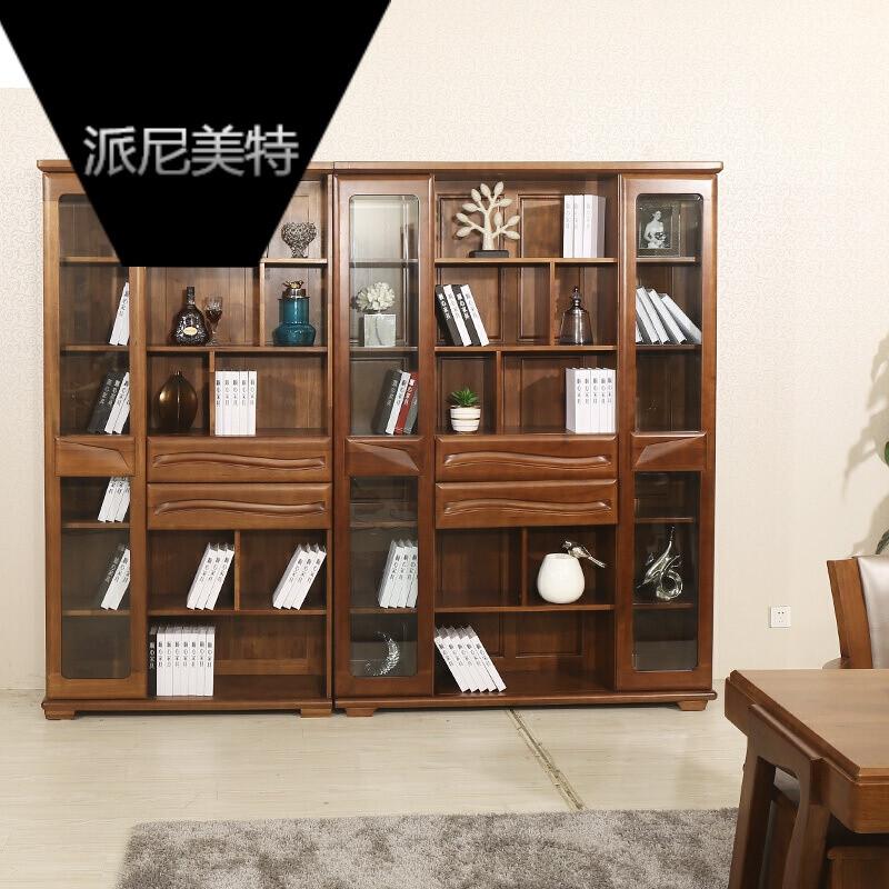 现代中式书房书柜实木胡桃木书柜组合书橱组合五门书柜胡桃木色图片色