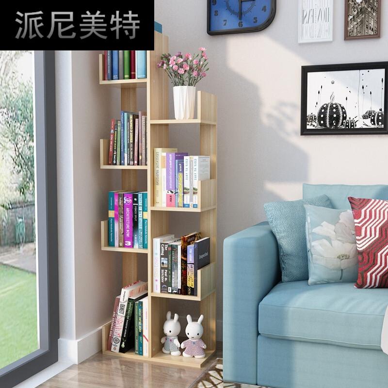 创意简约现代学生卧室树形书房书柜儿童小书架落地简易客厅置物架