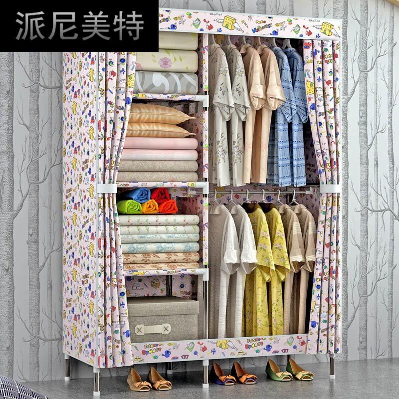 大号布衣柜钢管加粗加固简易衣柜牛津布组装衣橱单人