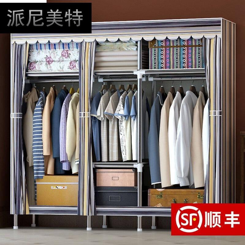 mm管衣柜简易布衣柜钢管加粗加固双人组装衣柜简易布艺衣橱