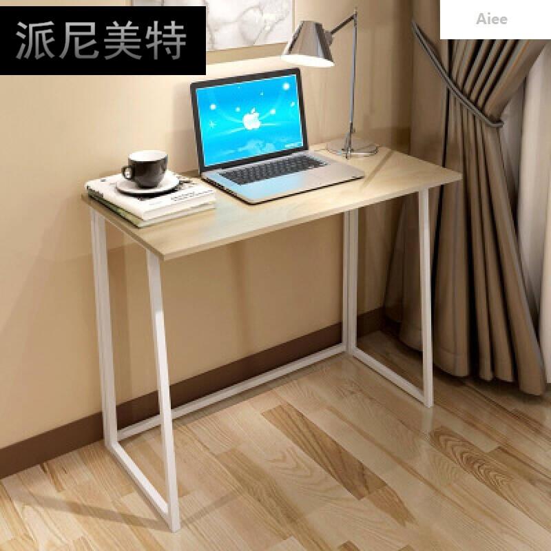 美式家用台式笔记本写字台电脑桌电脑桌办公桌简易台式电脑桌免安装可