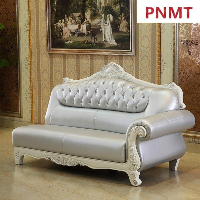 pnmt欧式真皮沙发简欧皮艺大客厅实木小户型转角贵妃组合法式别墅 头图片