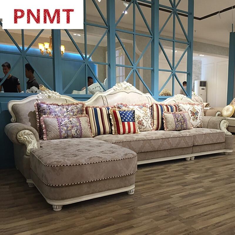 pnmt欧式布艺沙发组合美式法式转角小户型客厅贵妃实木雕花简欧沙发左