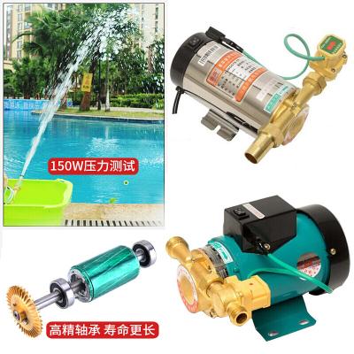 不锈钢增压泵家用全自动静音自来水加压泵水压太阳能热水器增压器管道压力水泵