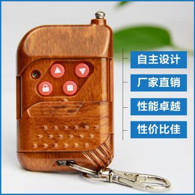 车库门遥控器对拷贝电动卷帘门卷闸门道闸伸缩门钥匙