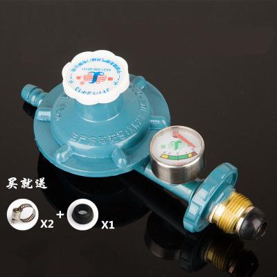 燃氣煤氣灶減壓閥液化氣罐鋼瓶低壓閥調壓降壓閥帶壓力表閥門 減壓閥一個