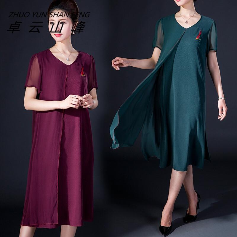 卓云山峰假两件套桑蚕丝连衣裙2018新款中长款纯色真丝丝绸裙子中年妈