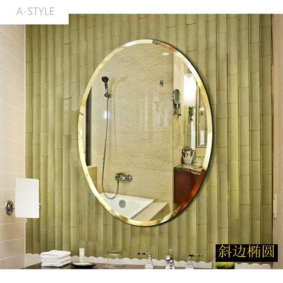 A-STYLE简约斜边椭圆形卫生间挂墙镜子浴室镜梳妆台洗脸盆镜子壁挂玻璃镜圆边椭圆45*60挂片式+膨胀钉其他
