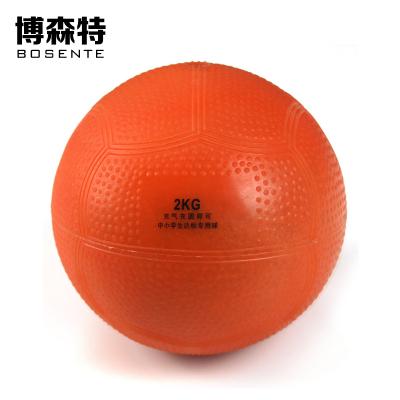 博森特 充氣實心球 2KG中小學中考比賽訓練達標2公斤橡膠顆粒防滑球 2公斤1公斤