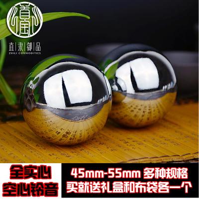 保健球健手球中老年人健身鐵球鋼球手指康復球保健按摩球送老人禮品把玩球