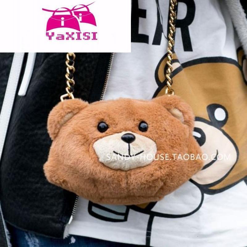 yasixi潮牌街头毛茸茸小熊头图案链条斜跨带潮流街头小包包手机包零