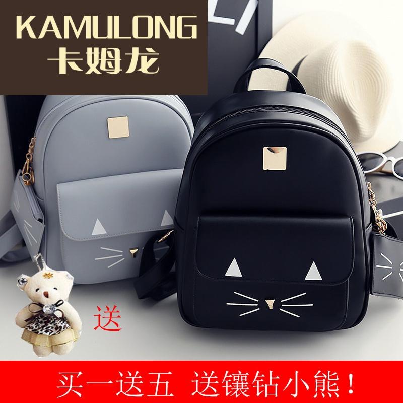 kamulong女双肩包韩版可爱卡通包包pu迷你小背包2017女生小书包休闲