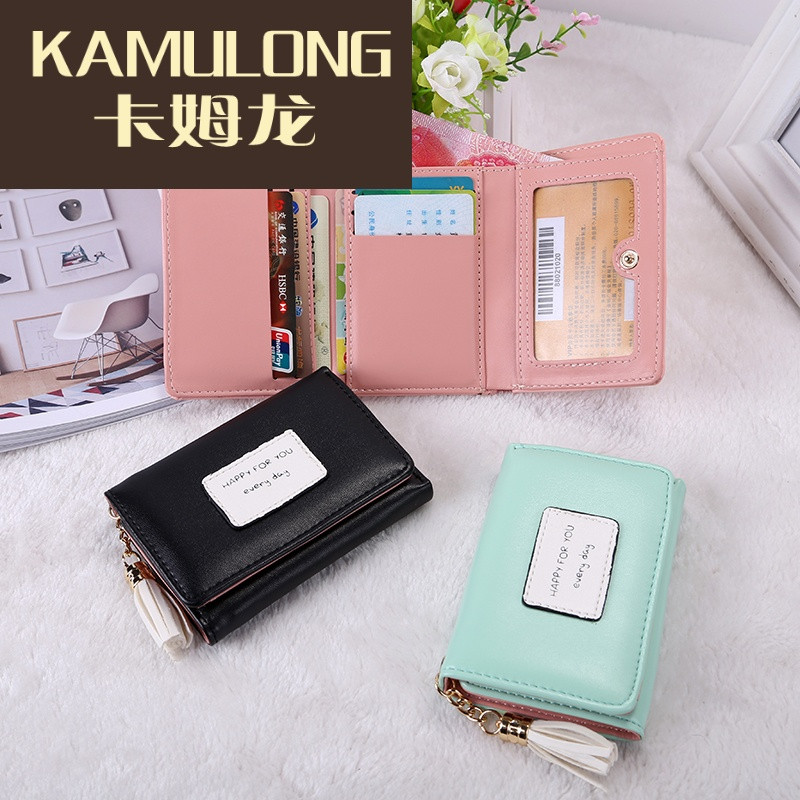 kamulong2017新款日韩版短款小钱包女士流苏三折可爱学生皮夹小清新钱