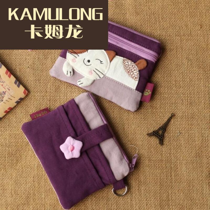 kamulong布艺女生可爱小钱包杂物零钱包韩版迷你硬币收纳袋钥匙包两层