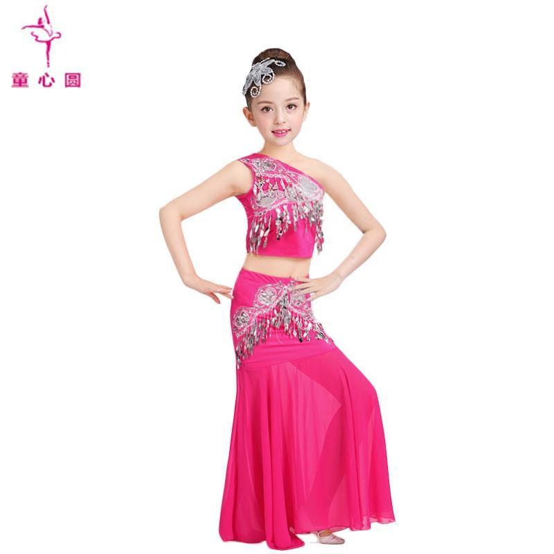 新款儿童傣族舞蹈服孔雀舞演出服装女童少儿鱼尾裙彩云之南舞蹈裙