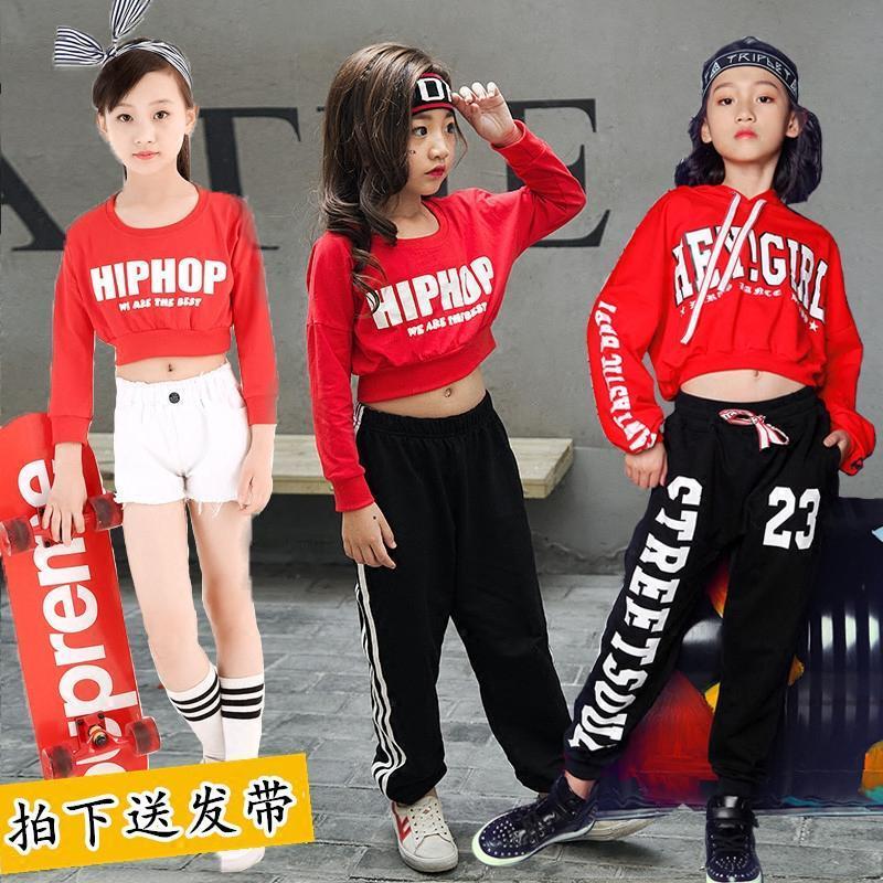韩版儿童爵士舞演出服装小女孩跳街舞衣服女童jazz露脐长袖表演服