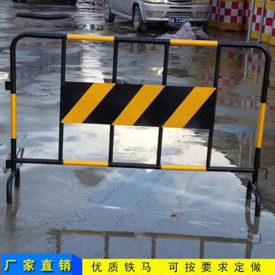 古达 施工护栏市政护栏围栏道路护栏隔离栏移动交通铁马护栏