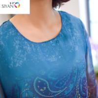 斯妍女士T恤和2017冬季加绒高领打底衫女长袖