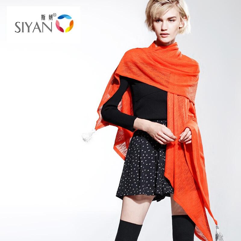 斯妍新款毛衣针织衫女宽松披风斗篷披肩外套上衣女装2017秋装新款潮