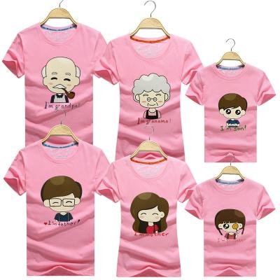 902新款新款親子裝夏裝短袖T恤全家裝一家三口五口六口裝棉大碼全家福定制
