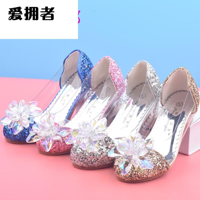 爱拥者儿童灰姑娘水晶鞋公主高跟鞋10岁女童春中大童单鞋皮鞋水钻表演
