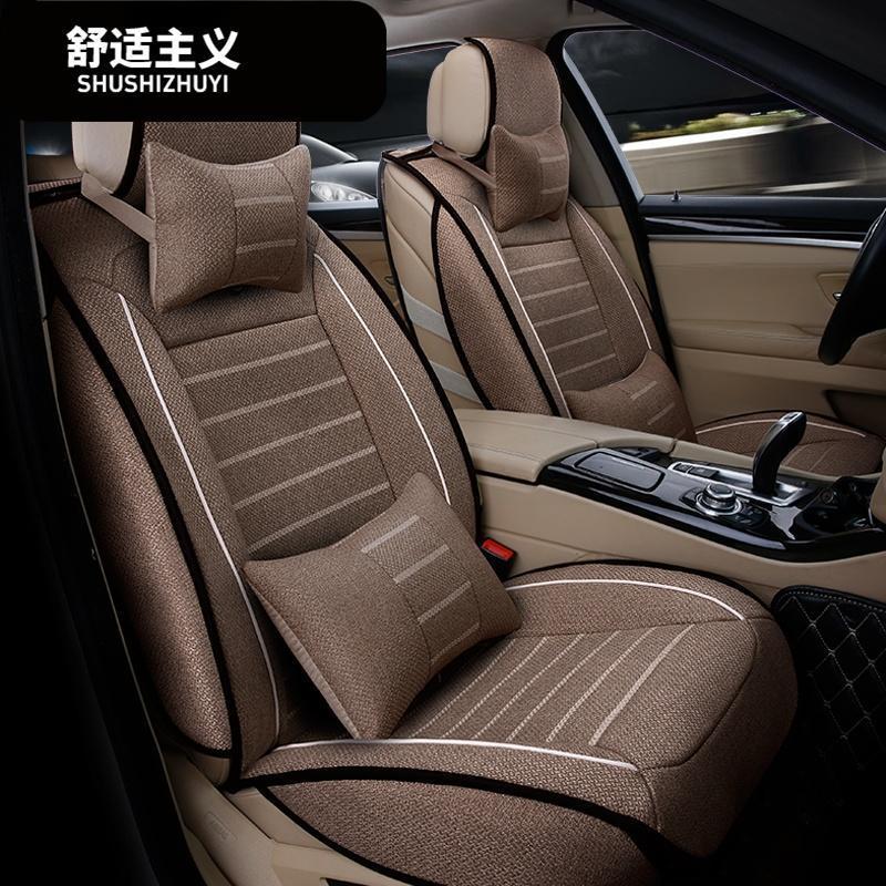 主义16新款冬季汽车坐垫北京现代新途胜伊兰特夏天凉座垫全包布艺座套