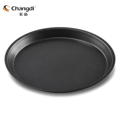 长帝(changdi)披萨盘HB14 8寸不沾油披萨烤盘 家用烘焙模具