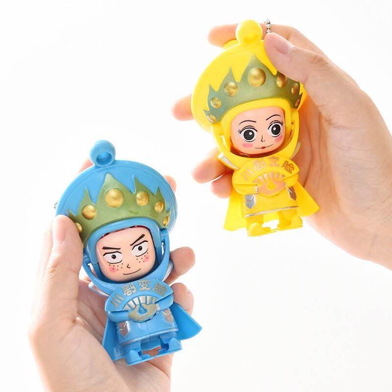 可爱川剧变脸娃娃脸谱儿童玩具国粹玩偶纪念品成都小礼品创意礼物y