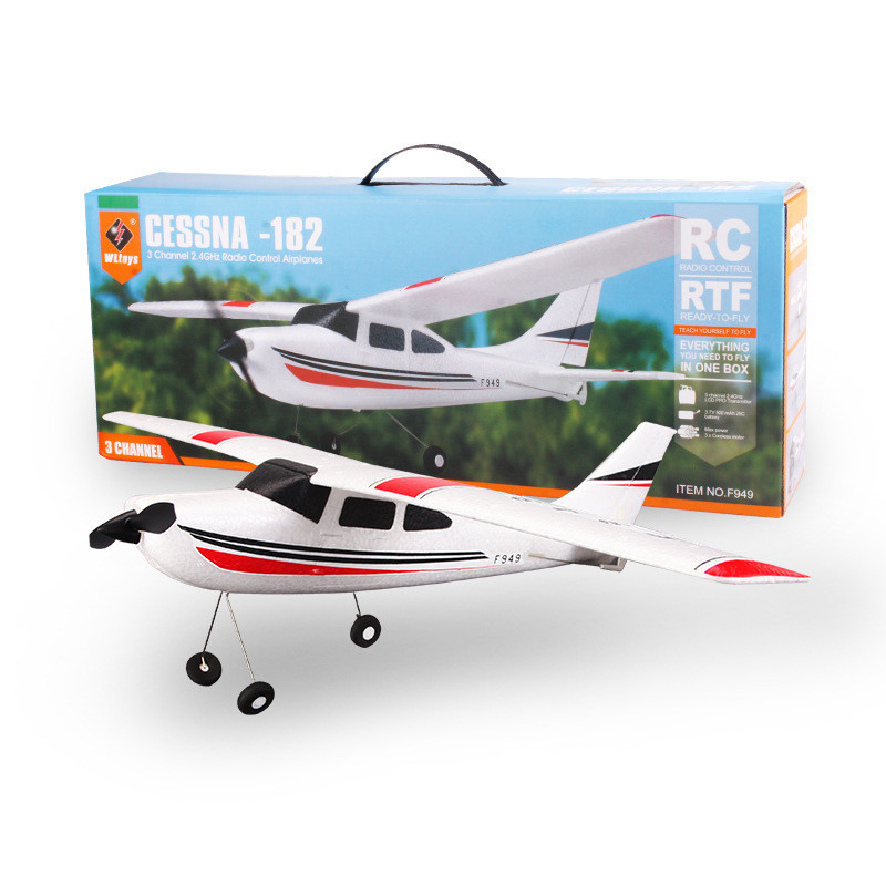 遥控滑翔机玩具epp固定机翼航空模型2.4g耐摔泡沫飞机