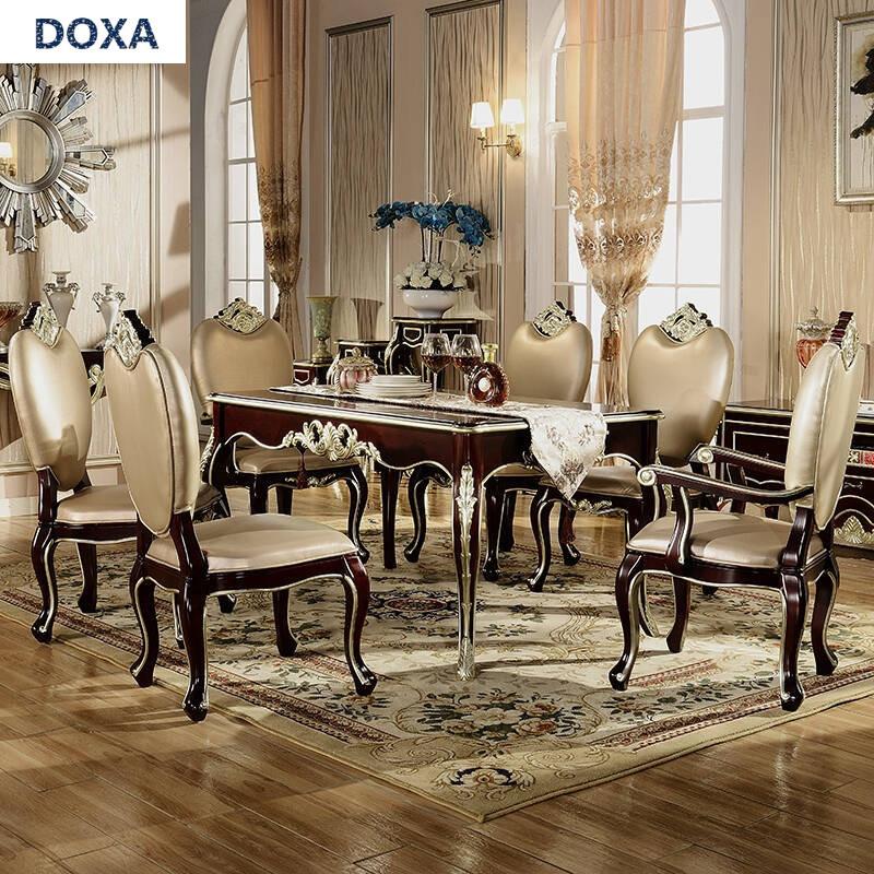 doxa欧式餐桌美式法式宫廷田园实木雕花新古典餐厅家具饭桌餐桌椅组合