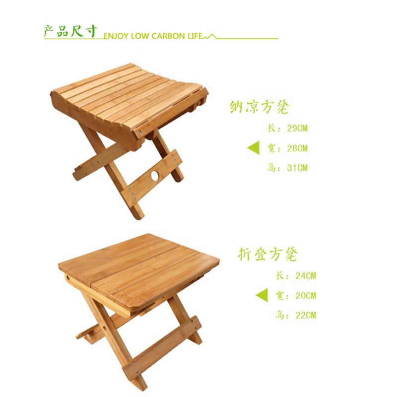 doxa楠竹折叠凳凳子竹家用折叠凳子便携方凳小板凳户外钓鱼凳小凳子