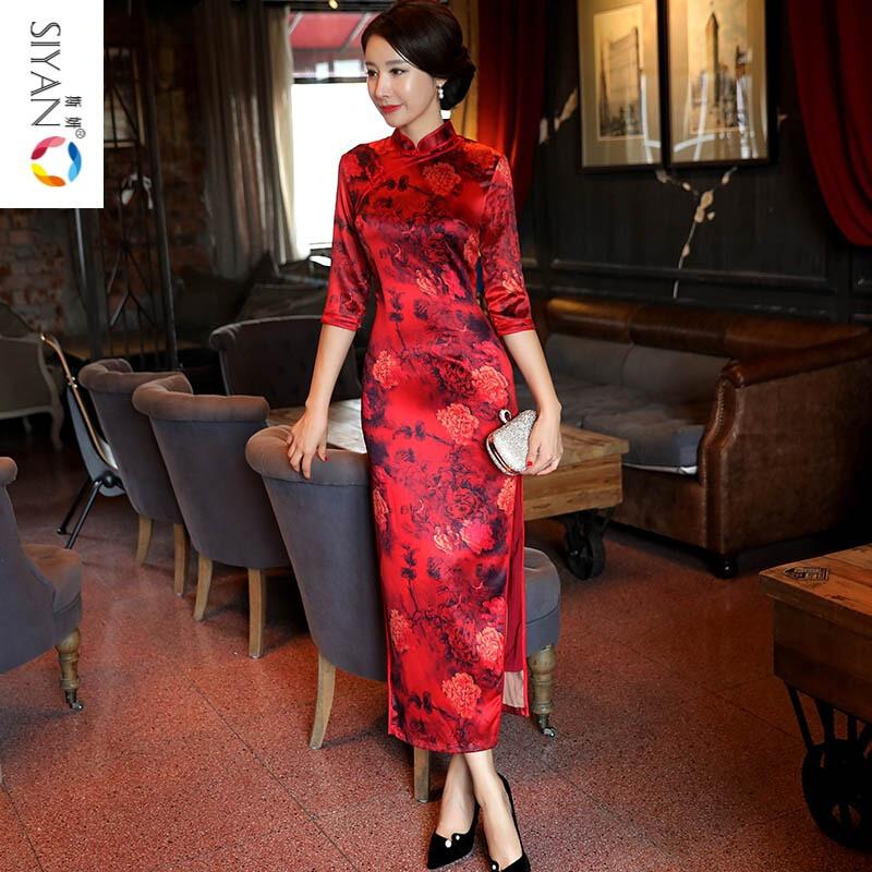 四十岁女人洋的�yg�_祺袍2017新款秋冬改良版中袖长款修身四十岁女人老上海旗袍长款g8317