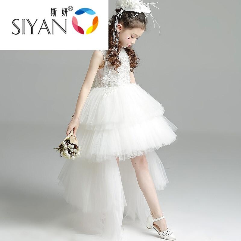 斯妍ssxoiw儿童礼服婚纱钉珠花童公主裙童装拖尾蓬蓬裙连衣裙夏白色女