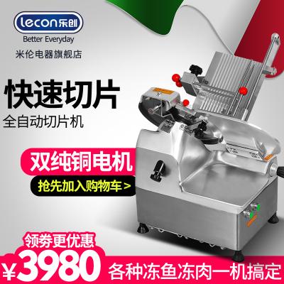 lecon/乐创 切片机全自动商用切肉机牛羊肉卷电动台式不锈钢12寸切肉片机 切肉机