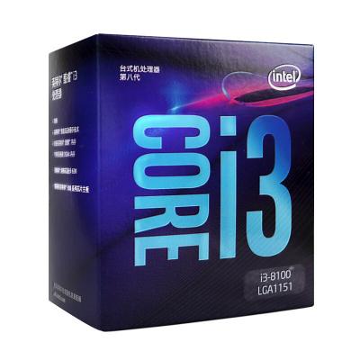 英特尔(Intel) 酷睿i3 8100 3.6Ghz 中文盒装CPU 4核处理器 三年质保 只换不修