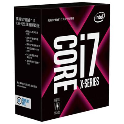 英特尔(Intel) 8代酷睿 i7 7820X 盒装CPU 八核电脑台式机处理器 LGA2066接口