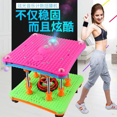 跳舞扭腰机运动健身器材家用双弹簧扭扭乐减肥瘦身机瘦腿神器九轴音乐蓝牙计数款颜色随机发