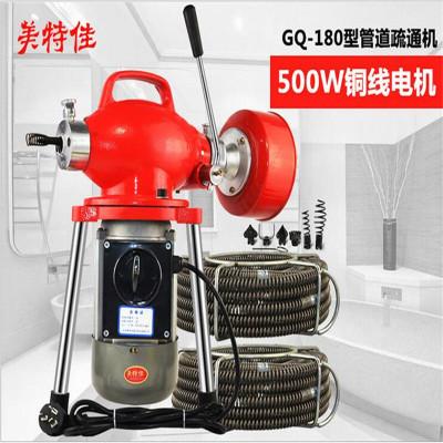 电动管道疏通机器家用下水管道疏通器