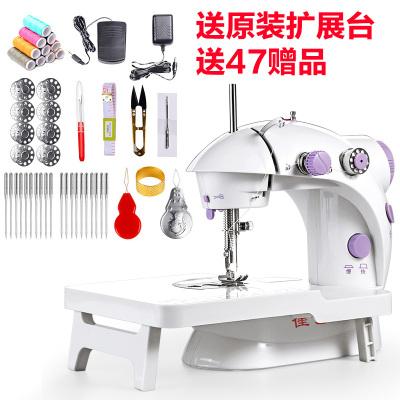 縫紉機家用迷你電動多功能小型吃厚臺式帶燈縫紉機法耐(FANAI)