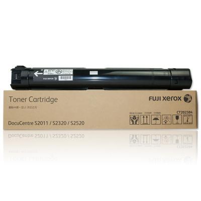 富士施樂 S2011 大容量 CT202384 S2320 S2520 NDA 碳粉 粉盒 墨盒 墨粉 粉筒 黑色