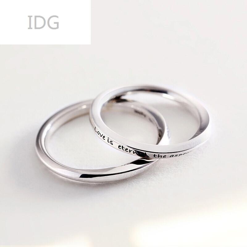 idg- 925银情侣对戒食指戒男女尾戒 戒指 简约时尚百搭唯美饰品图片