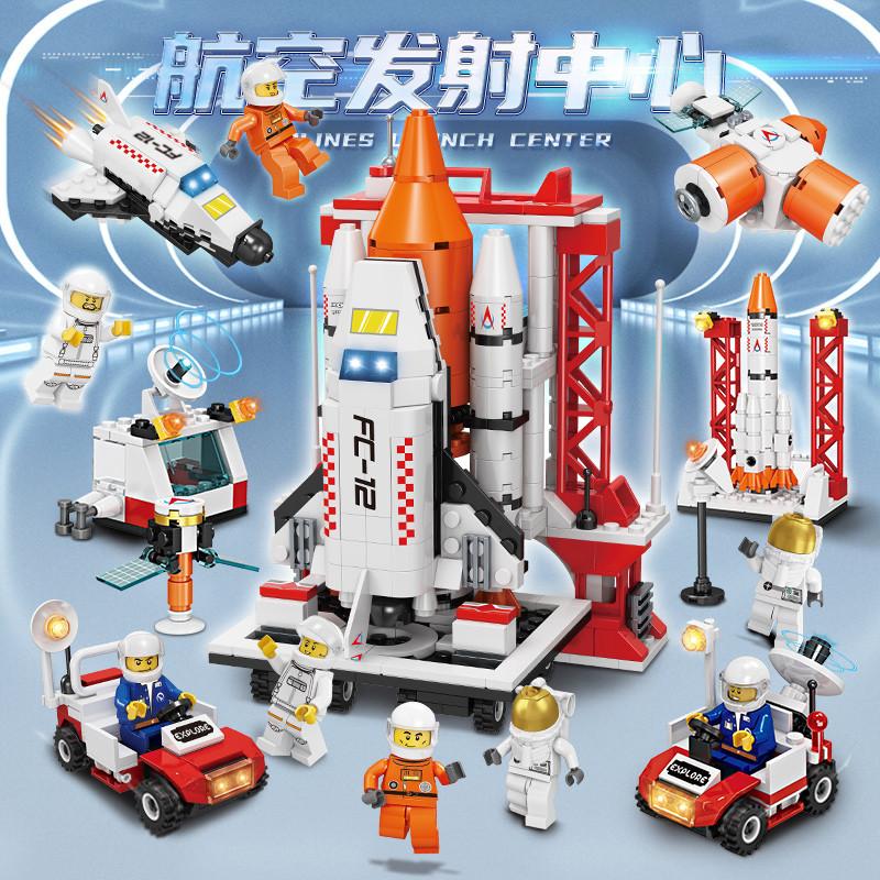 新森宝 兼容乐高幻影忍者系列拼装积木玩具忍者雷霆摩托车 雷霆摩托车