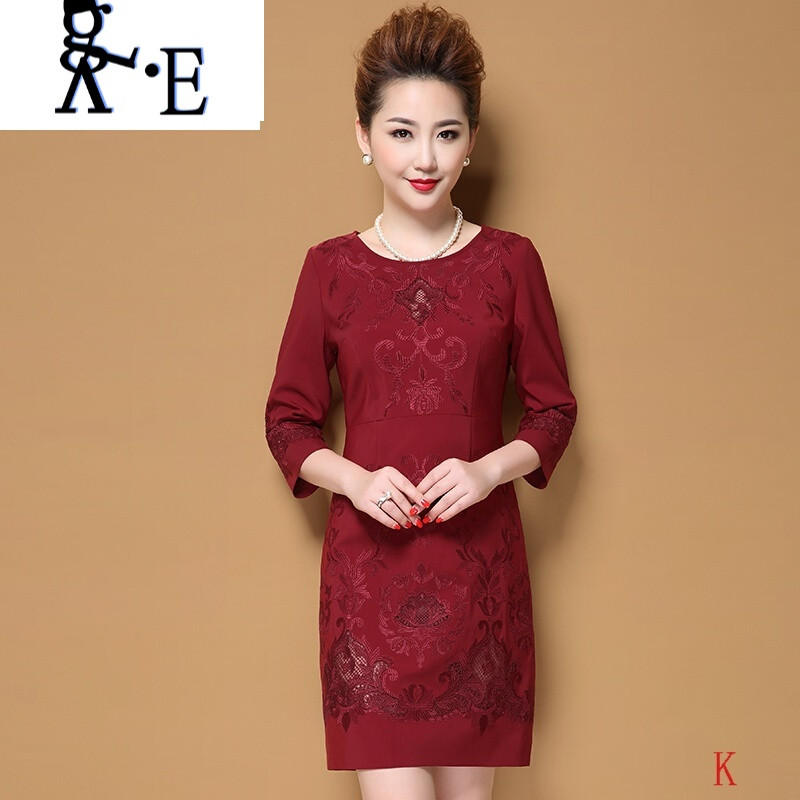 唯帝歌 (bailixiangnai) 婚宴妈妈装连衣裙参加儿子结婚庆中老年人