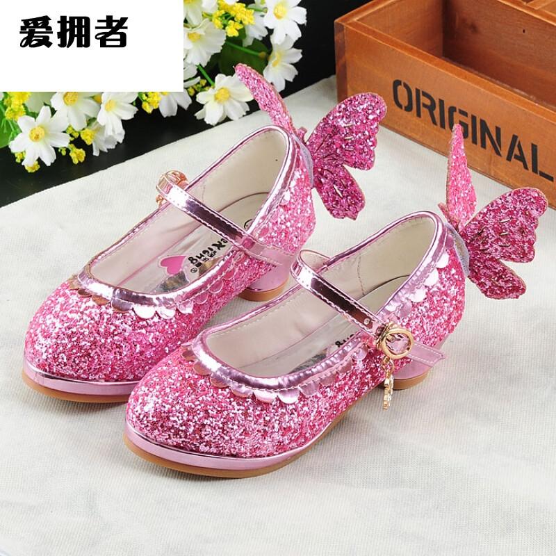 爱拥者冰雪奇缘女童单鞋春季新款公主鞋儿童高跟鞋女童皮鞋小女孩水晶
