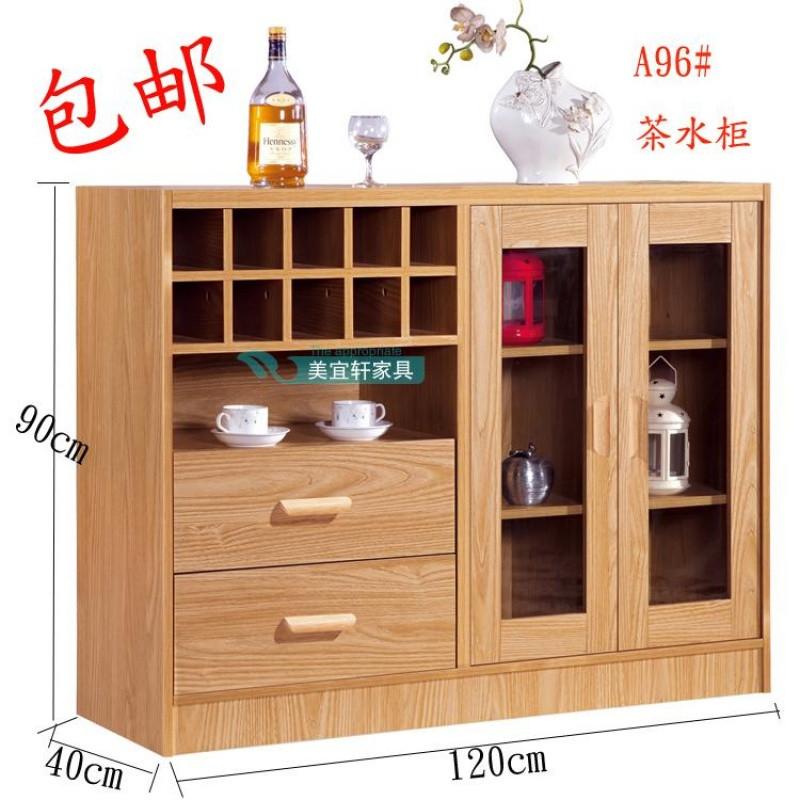 板式茶水柜 矮柜 现代简约餐边柜 酒柜